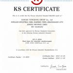 韩标认证(一)